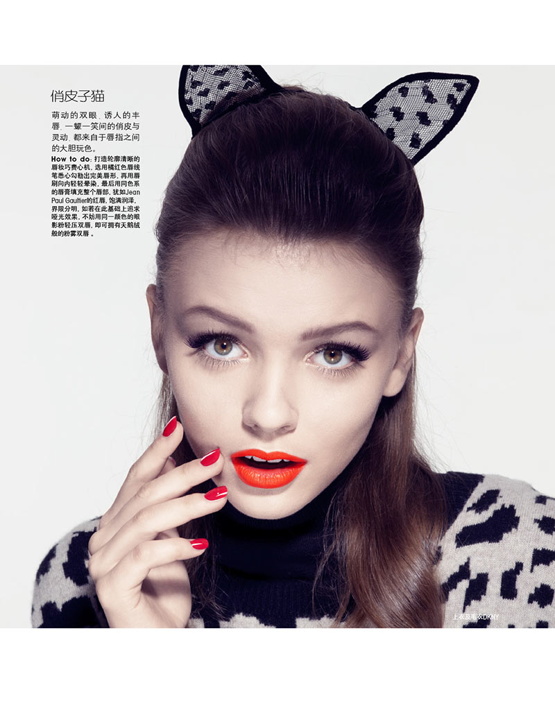 marie-claire-china4
