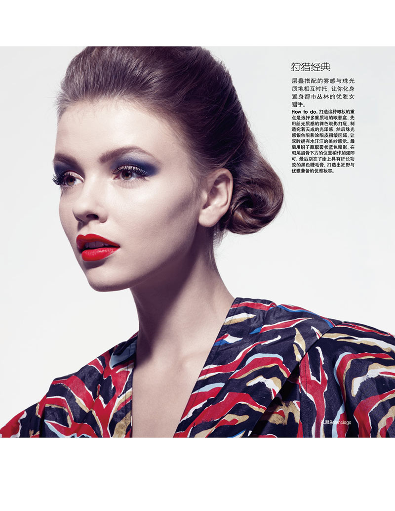 marie-claire-china5