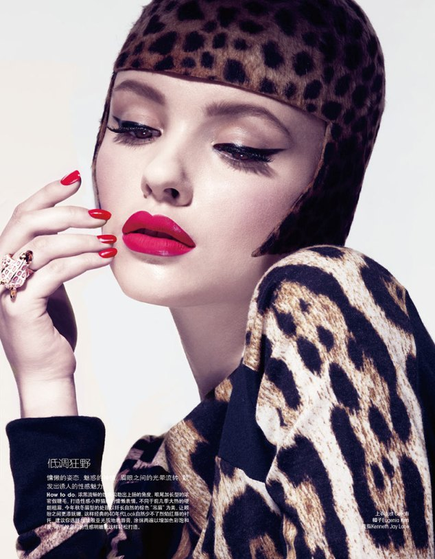 marie-claire-china6