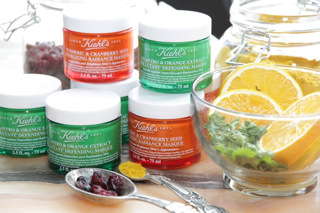 kiehls-mascara-facial-turmeric-cilantro
